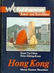 Hong Kongad